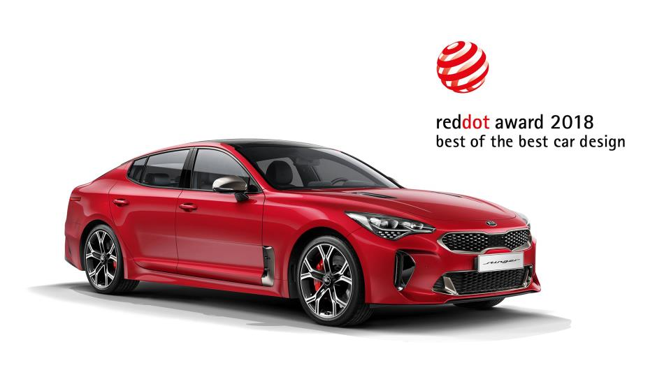 2018 RED DOT AWARDS: ANOTHER TRIPLE TRIUMPH FOR KIA DESIGN