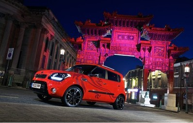 New Kia Soul Inferno